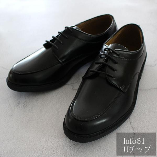 ビジネスシューズ 3足セット ローファー メンズ 歩きやすい 防水 雨 紳士靴 革靴 就活 軽量 幅広 3E Uチップ モンク ブラック luminio ルミニーオ lufo6-3set|fashion-labo|10