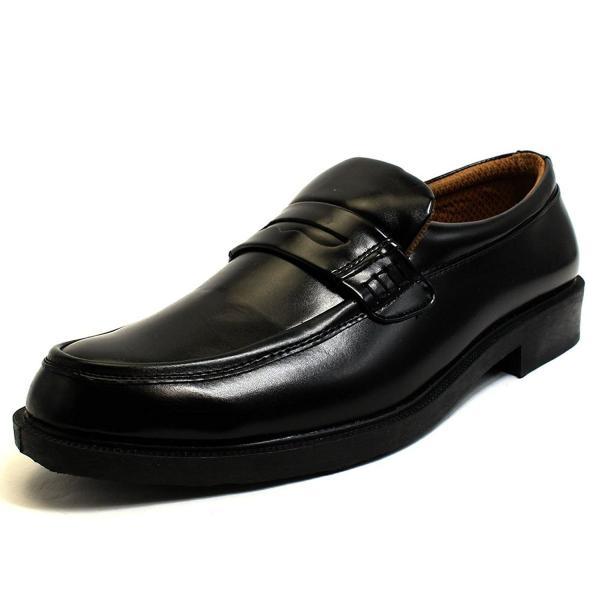 ローファー 学生 革靴 メンズ 快適 防水 雨 靴 ビジネスシューズ フォーマル 学生 紳士靴 luminio ルミニーオ