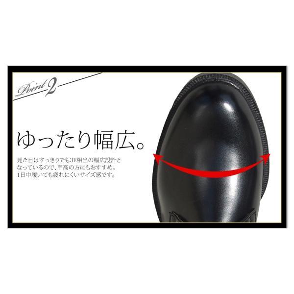 ビジネスシューズ メンズ 快適 防水 雨 靴 ビジネス シューズ フォーマル 歩きやすい 疲れにくい 紳士靴 ローファー 革靴 luminio ルミニーオ lufo6|fashion-labo|06
