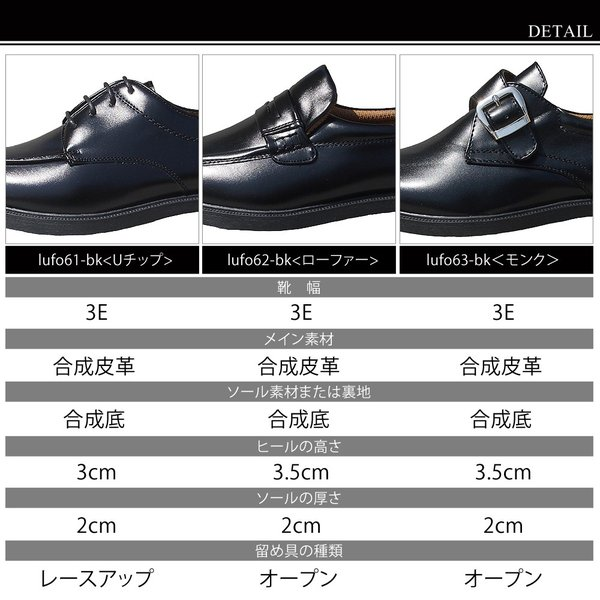 ビジネスシューズ メンズ 快適 防水 雨 靴 ビジネス フォーマル 歩きやすい 紳士靴 ローファー メンズ 靴 ルミニーオ PU 革靴 luminio ルミニーオ lufo6|fashion-labo|09