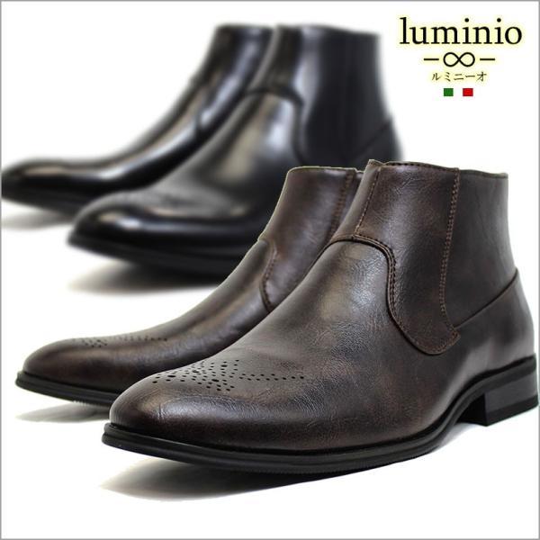 ブーツ メンズ 靴 ルミニーオ luminio ショートブーツ サイドゴアブーツ サイドジップ シューズ カジュアル 800