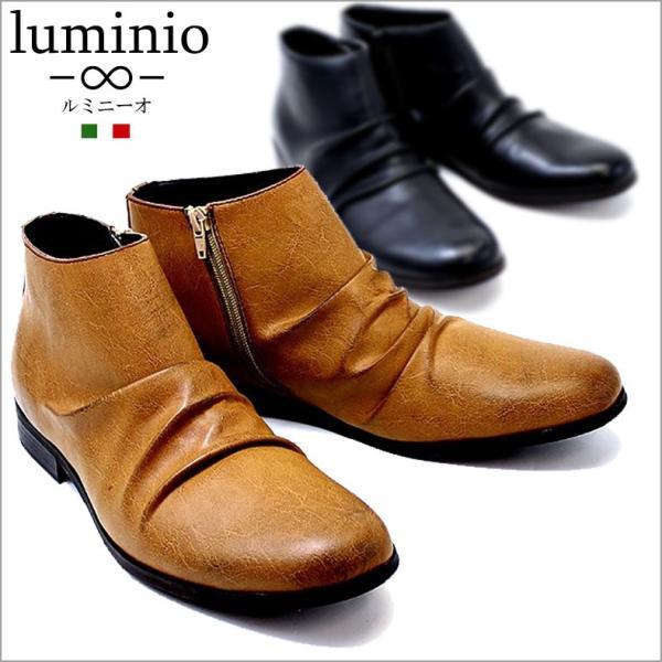ブーツ メンズ ショートブーツ サイドジップアップ シワ加工 ルミニーオ luminio 靴 シューズ カジュアル 紳士靴 6320|fashion-labo