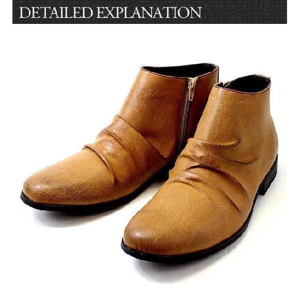 ブーツ メンズ ショートブーツ サイドジップアップ シワ加工 ルミニーオ luminio 靴 シューズ カジュアル 紳士靴 6320|fashion-labo|02