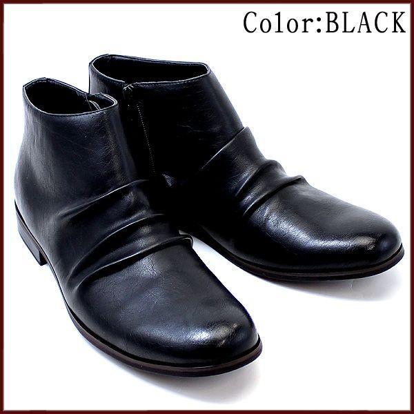 ブーツ メンズ ショートブーツ サイドジップアップ シワ加工 ルミニーオ luminio 靴 シューズ カジュアル 紳士靴 6320|fashion-labo|03