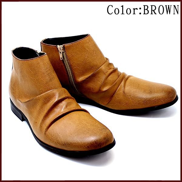 ブーツ メンズ ショートブーツ サイドジップアップ シワ加工 ルミニーオ luminio 靴 シューズ カジュアル 紳士靴 6320|fashion-labo|04