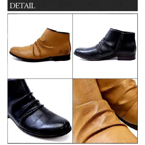 ブーツ メンズ ショートブーツ サイドジップアップ シワ加工 ルミニーオ luminio 靴 シューズ カジュアル 紳士靴 6320|fashion-labo|05