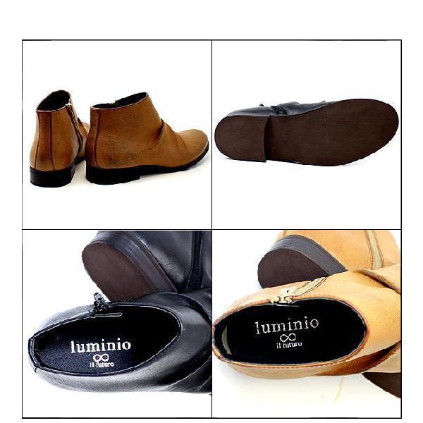 ブーツ メンズ ショートブーツ サイドジップアップ シワ加工 ルミニーオ luminio 靴 シューズ カジュアル 紳士靴 6320|fashion-labo|06
