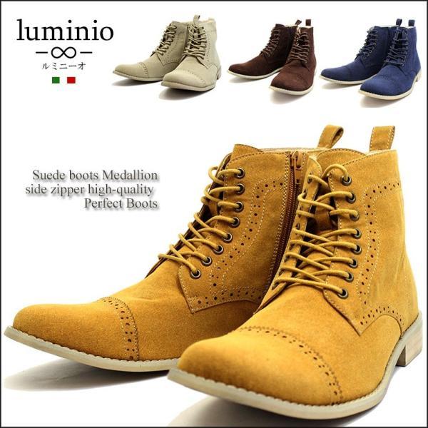 ブーツ メンズ 靴 レースアップ デザートブーツ ショートブーツ メンズ カジュアル 紳士靴 ルミニーオ luminio ブラウン イエロー ベージュ ネイビー