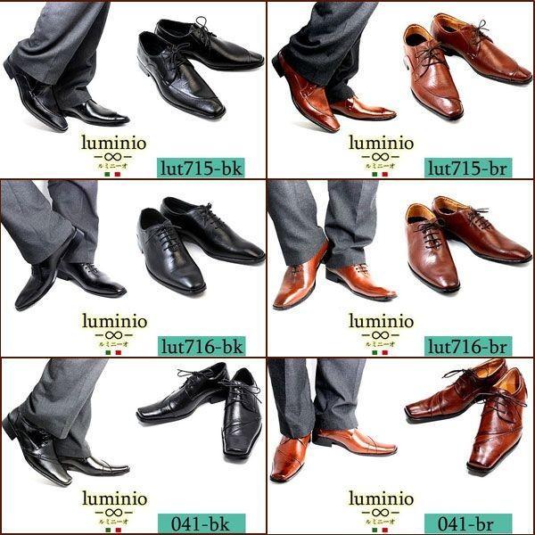 ビジネスシューズ 2足セット メンズ 紳士靴 PU 革靴 メンズ イタリアンデザイン ルミニーオ luminio lutset 715 716 セール|fashion-labo|02