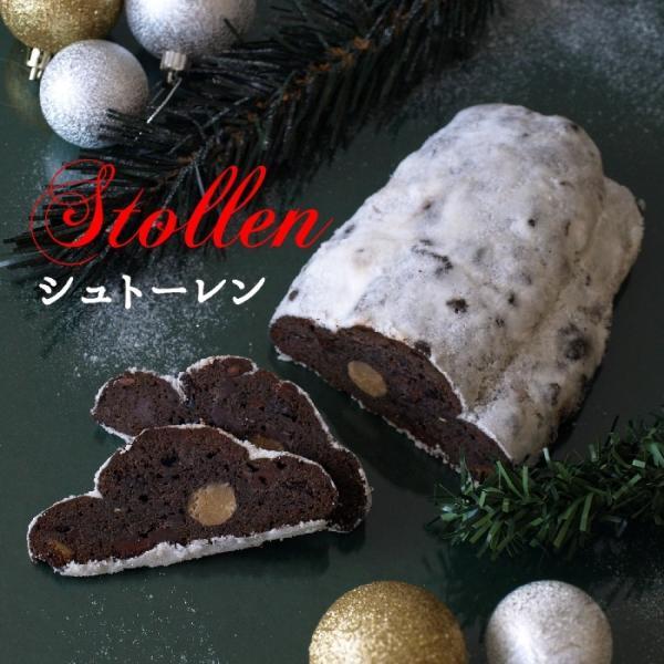 シュトーレン・ショコラ | クリスマス 沖縄土産 おみやげ チョコレート ギフト バレンタイン 贈りもの お取り寄せ ファッションキャンディ