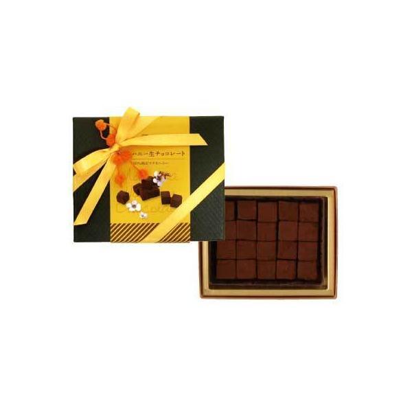 【期間限定】生チョコレート マヌカハニー