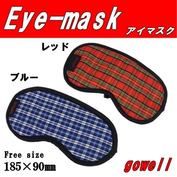 サンキ 夏マスク
