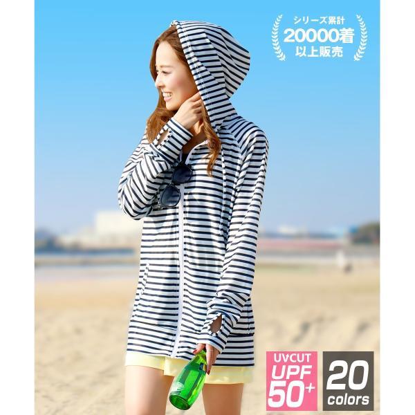 ラッシュガード レディース パーカー おしゃれ 水着用 長袖 ラッシュパーカー ジップアップ UV|fashionletter