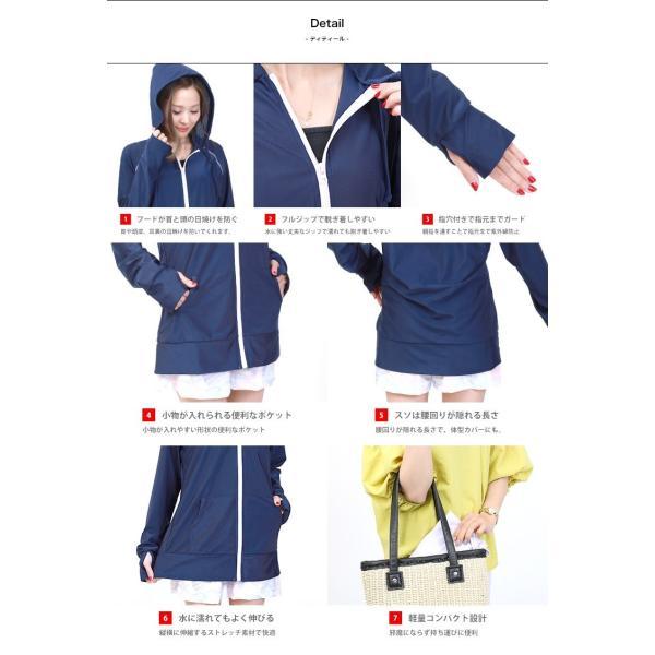 ラッシュガード レディース パーカー おしゃれ 水着用 長袖 ラッシュパーカー ジップアップ UV|fashionletter|02