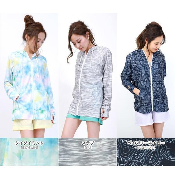 ラッシュガード レディース パーカー おしゃれ 水着用 長袖 ラッシュパーカー ジップアップ UV|fashionletter|20