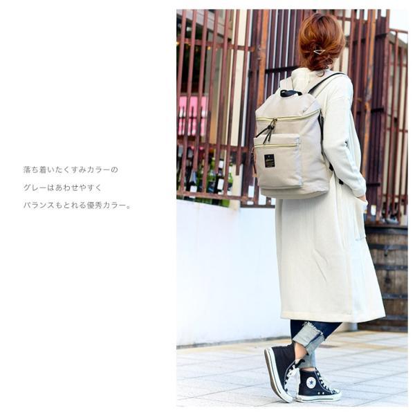 リュック リュックサック レディース 通学 通学 高校 女子 マザーズ 大容量|fashionletter|06