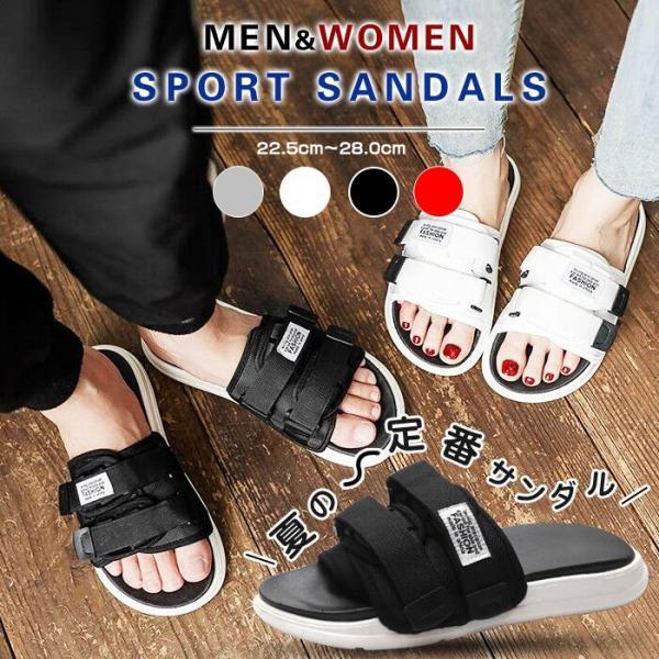 スポーツサンダルサンダル厚底レディースメンズ男女兼用調整ベルクロサンダル軽量フラットお揃い歩きやすい代引不可
