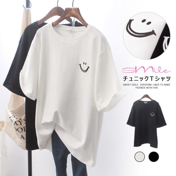 Tシャツレディース半袖チュニック涼しいトップス半袖Tシャツ上着ゆったりフィット感体型カバー夏 代引不可