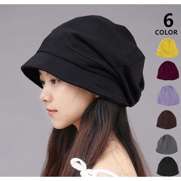 キャスケット帽子つば付きメンズレディースサマーニット帽ニット帽シンプル男女兼用つば付きニット帽ニットキャップ代引不可