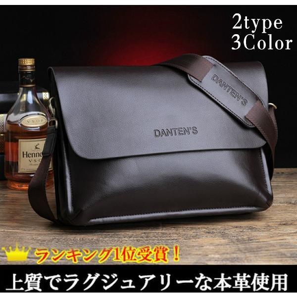 ビジネスバッグ ショルダーバッグ 父の日 メッセンジャーバッグ メンズバッグ カジュアル バッグ 斜めがけバッグ 鞄 メンズ鞄 人気 男性用 敬老の日ギフト|fashionrizumu