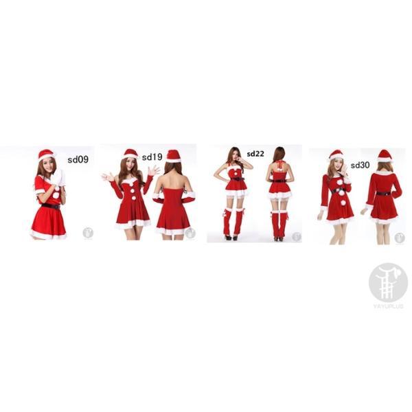 d01a645424ab6 ... サンタ コスプレ 衣装 サンタクロース 衣装 サンタコスチューム サンタ コス サンタ 3点セットクリスマス X  ...