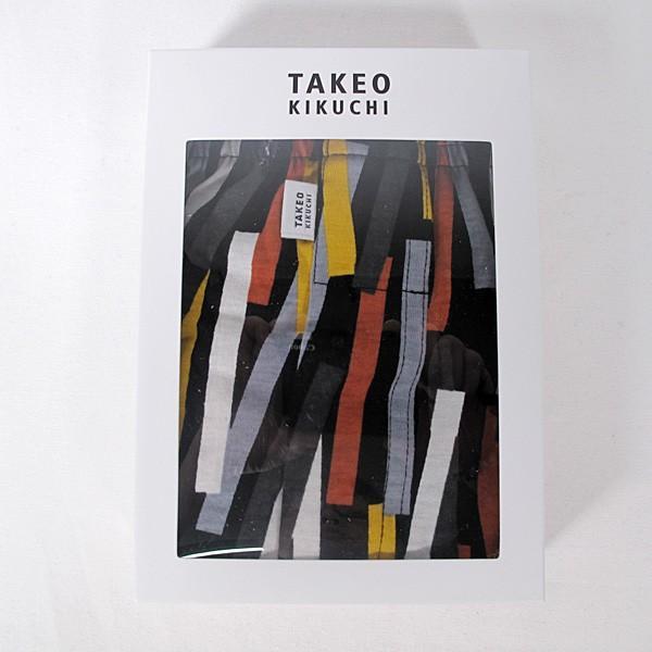 タケオキクチ TAKEO KIKUCHI メンズ ランダムストライプ柄ボタン前開きニットトランクス|fashionspace-yokoya|05