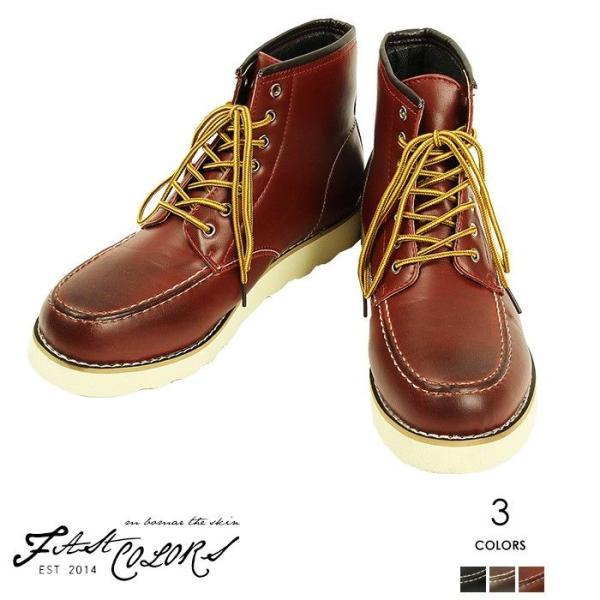 ワークブーツ/メンズ/ショートブーツ/ブーツ/レザーブーツ|fastcolors