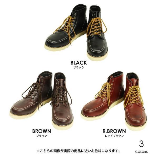 ワークブーツ/メンズ/ショートブーツ/ブーツ/レザーブーツ|fastcolors|02