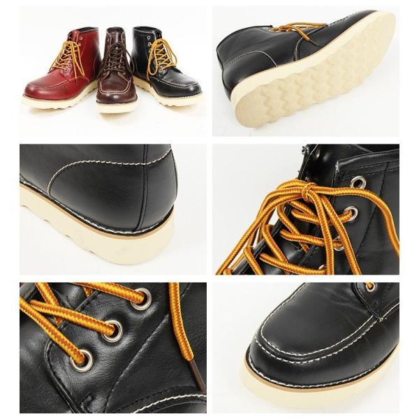 ワークブーツ/メンズ/ショートブーツ/ブーツ/レザーブーツ|fastcolors|03