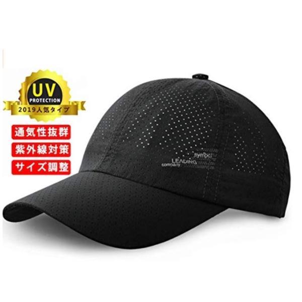 キャップ帽子ゴルフ紫外線対策日焼け対策UV対策UVカットスポーツ折りたたみ釣り防水運動会遠足登山