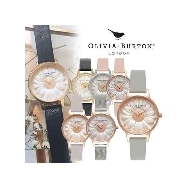 レディース腕時計 OLIVIA Burton オリビアバートン 時計 Olivia Burton FLOWER SHOW 3D DAISY 30mm