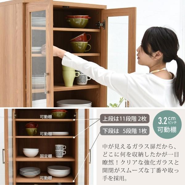 食器棚 北欧 キッチン収納 幅 60 高さ 180 収納 棚 ラック カップボード レンジ台 ガラス扉 おしゃれ favoriteroom 04