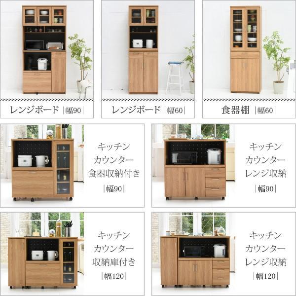 食器棚 北欧 キッチン収納 幅 60 高さ 180 収納 棚 ラック カップボード レンジ台 ガラス扉 おしゃれ favoriteroom 06