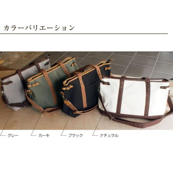 倉敷帆布 トートバッグ 横型 帆布 トート 2号帆布使用 UNDER CANVAS アンダーキャンバス 日本製 UC-003|favoritestyle|02