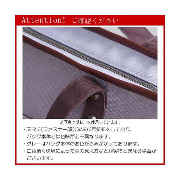 倉敷帆布 トートバッグ 横型 帆布 トート 2号帆布使用 UNDER CANVAS アンダーキャンバス 日本製 UC-003|favoritestyle|05