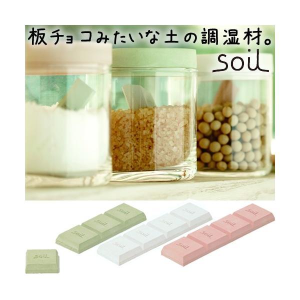soil ドライングブロック ソイル 珪藻土 DRYING BLOCK|favoritestyle