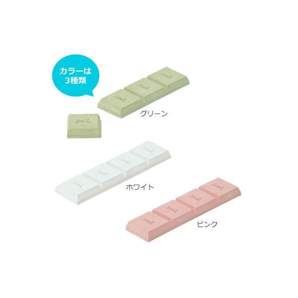 soil ドライングブロック ソイル 珪藻土 DRYING BLOCK|favoritestyle|03