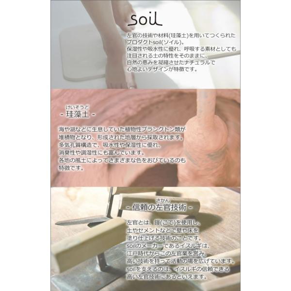 soil ドライングブロック ソイル 珪藻土 DRYING BLOCK|favoritestyle|05