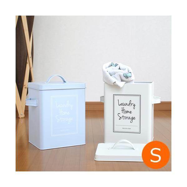 【取扱終了】ランドリーホームストレージ S ランドリーストレージ ボックス 洗剤 収納 おしゃれ LAUNDRY HOME STORAGE