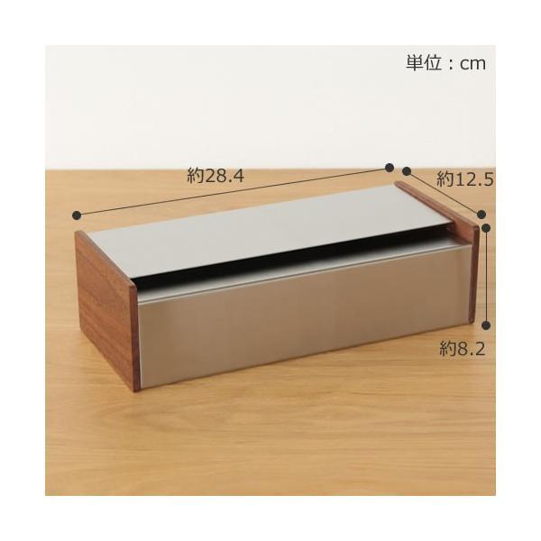 ヤマサキデザインワークス ティッシュボックス 木製 チェリー / ウォルナット ティッシュケース ステンレス 日本製 おしゃれ favoritestyle 02