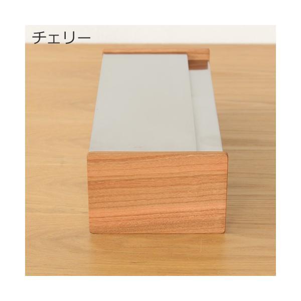 ヤマサキデザインワークス ティッシュボックス 木製 チェリー / ウォルナット ティッシュケース ステンレス 日本製 おしゃれ favoritestyle 04