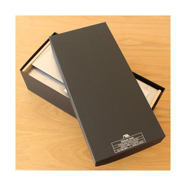 ヤマサキデザインワークス ティッシュボックス 木製 チェリー / ウォルナット ティッシュケース ステンレス 日本製 おしゃれ favoritestyle 07
