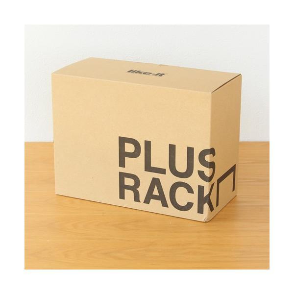 プラスラック コの字ラック 木目調 見せる収納 収納ラック ディッシュラック 日本製 ライクイット like-it PLUS RACK RA-01 favoritestyle 11