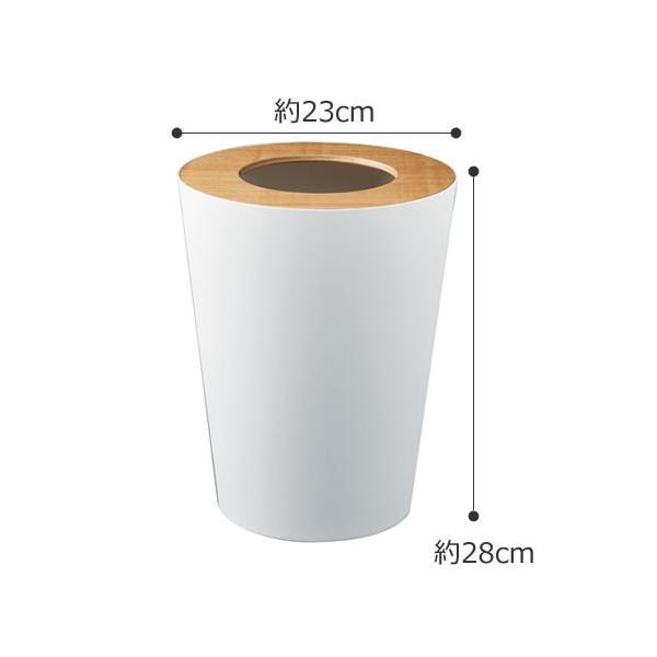 ダストボックス トラッシュカン 丸型 7L RIN リン 山崎実業 カバー付き ごみ箱 ゴミ箱 ホワイト ブラック シンプル 03197 03198|favoritestyle|02