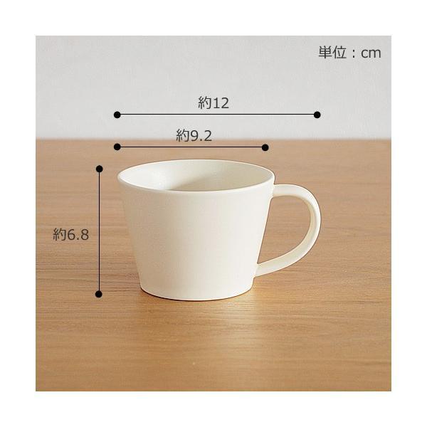 SAKUZAN Sara コーヒーカップ マグカップ 作山窯 美濃焼 食器 日本製 和食器 手仕事 うつわ 器 手作り 贈り物|favoritestyle|02
