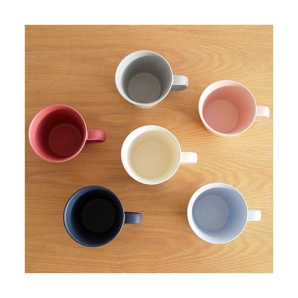 SAKUZAN Sara コーヒーカップ マグカップ 作山窯 美濃焼 食器 日本製 和食器 手仕事 うつわ 器 手作り 贈り物|favoritestyle|03