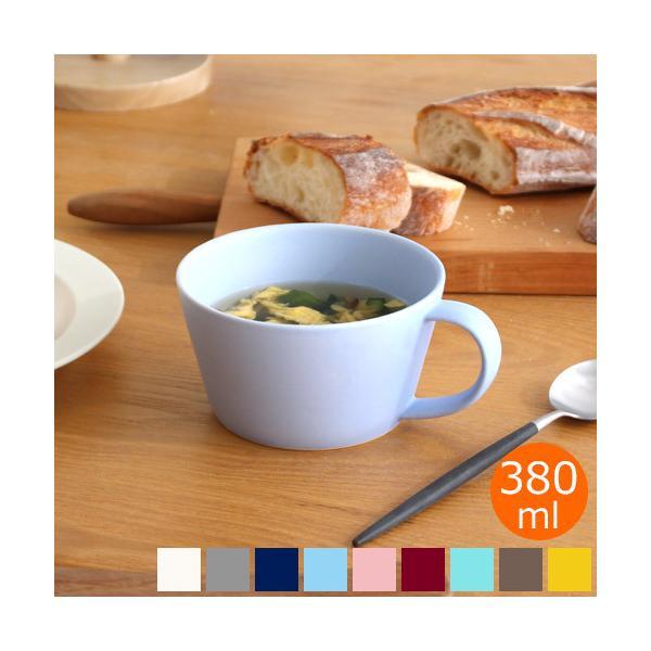 SAKUZAN Sara スープカップ マグカップ 260ml 作山窯 美濃焼 食器 日本製 和食器 手仕事 うつわ 器 手作り 贈り物|favoritestyle