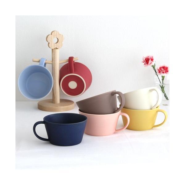 SAKUZAN Sara スープカップ マグカップ 260ml 作山窯 美濃焼 食器 日本製 和食器 手仕事 うつわ 器 手作り 贈り物|favoritestyle|05