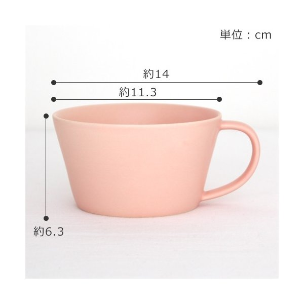 SAKUZAN Sara スープカップ マグカップ 260ml 作山窯 美濃焼 食器 日本製 和食器 手仕事 うつわ 器 手作り 贈り物|favoritestyle|06
