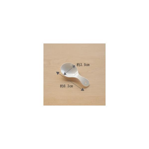 ティーキャディースプーン白の琺瑯(ホーロー)カトラリーBlancブランシリーズ takakuwa 高桑金属|favoritestyle|04